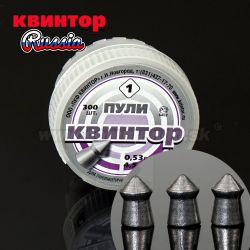 Kvintor Diabolo Puli Pointed 300ks 4,5mm