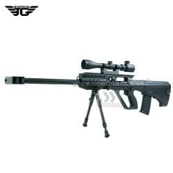 Airsoft JG RAS AUG-G5 M82 Tank AEG 6mm