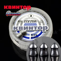 Kvintor Diabolo Puli Domed 300ks 4,5mm